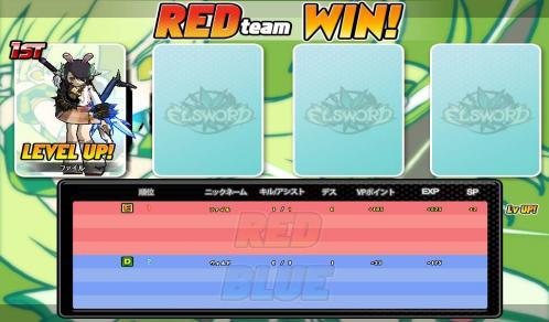 SC_2011_2_11_22_48_58_.jpg