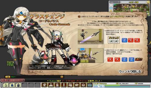 SC_2011_2_17_1_10_49_.jpg