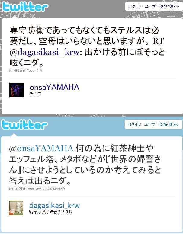 0508dagashigashi.jpg