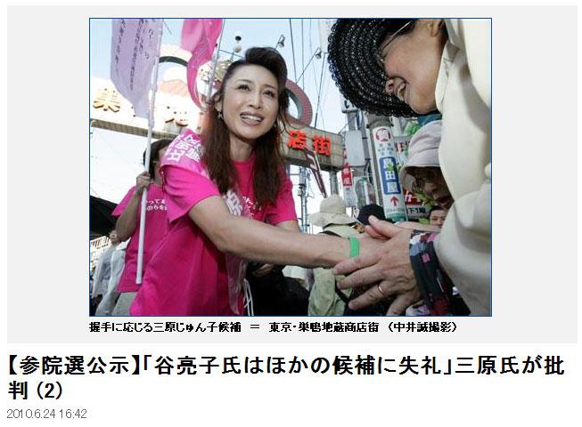 0624mihara1.jpg