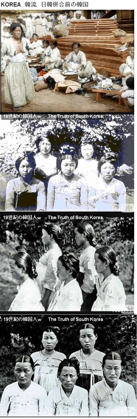 100agokoreanwomanw1.jpg