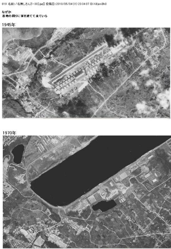 1945okinawamujin1.jpg