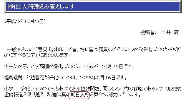 1958102619860215doifukushima.jpg