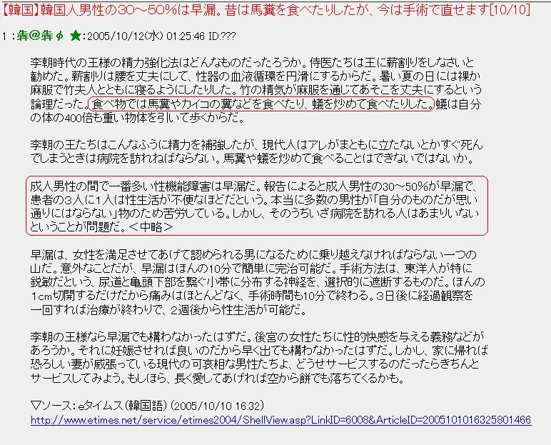 20051012bafun.jpg