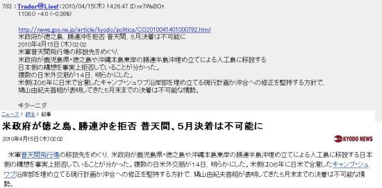 201000415okinawa.jpg