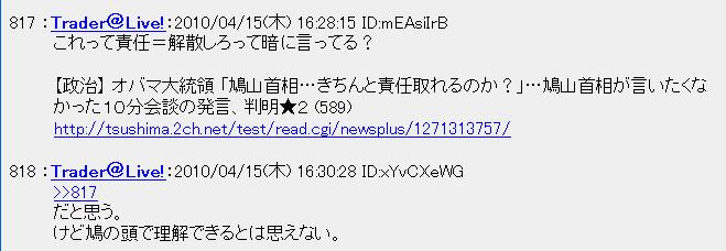 201000415okinawa1.jpg