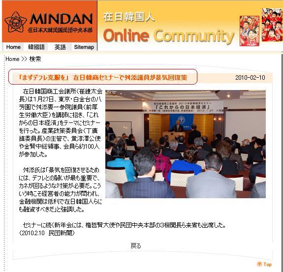 20100210MASU1.jpg