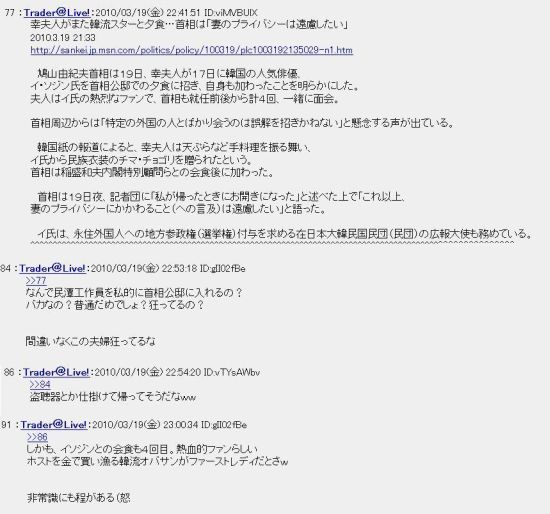 20100319miyuki1.jpg