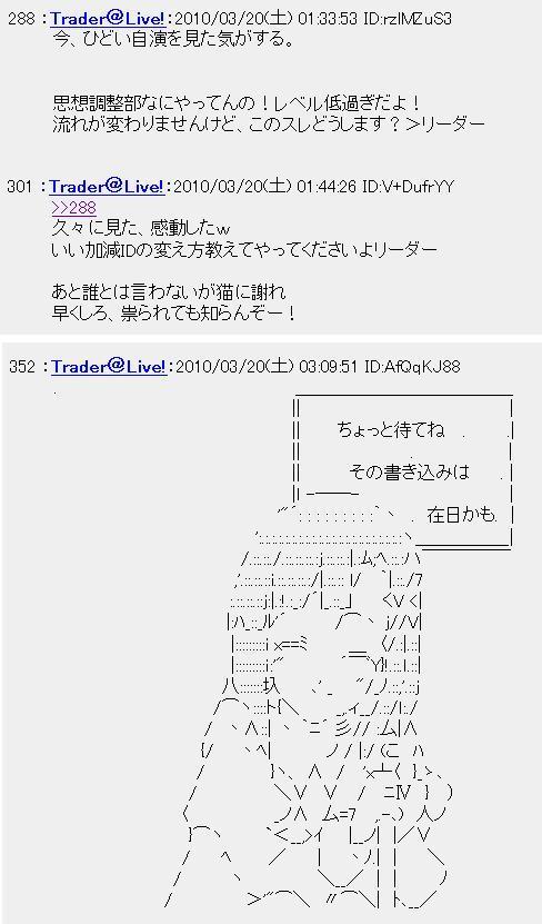 201003202ch1.jpg