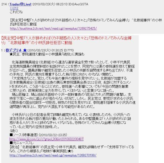 20100323kobayashi1.jpg