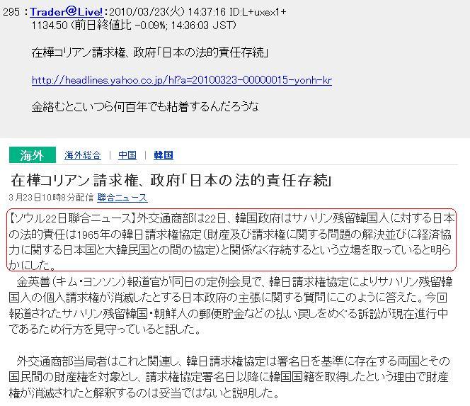 20100323korean.jpg