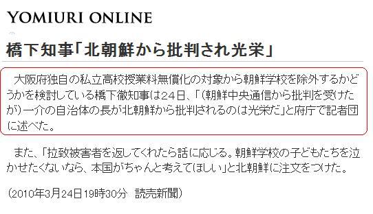 20100324hashimoto.jpg