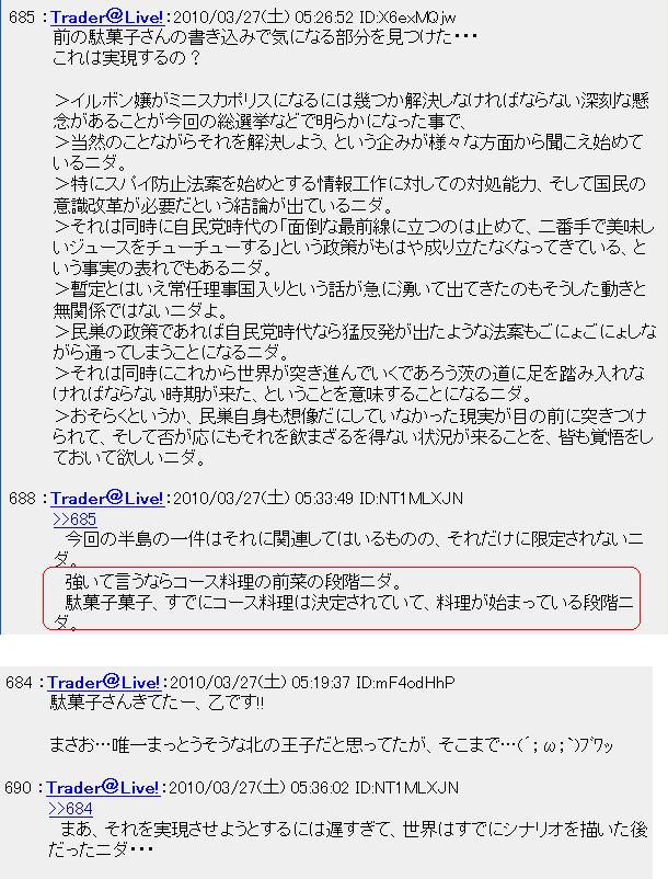20100327chi7.jpg
