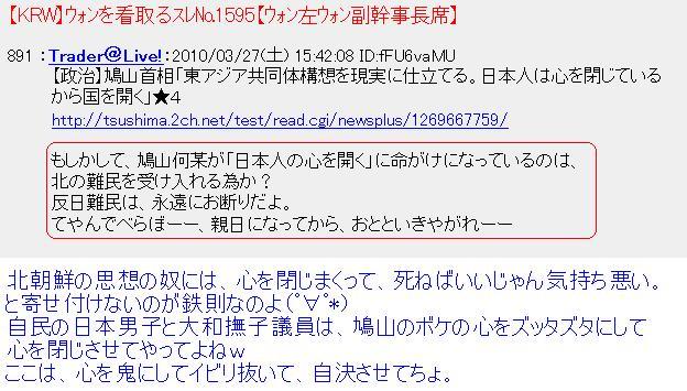 20100327hato1.jpg