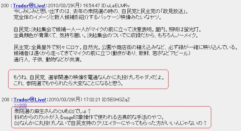 20100329to1.jpg