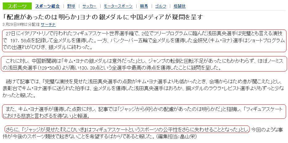 20100329yonayao.jpg