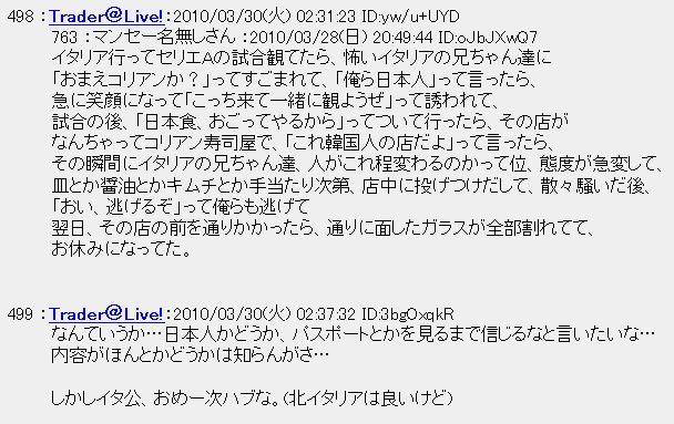 20100330kor.jpg