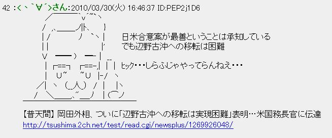 20100330okara1.jpg