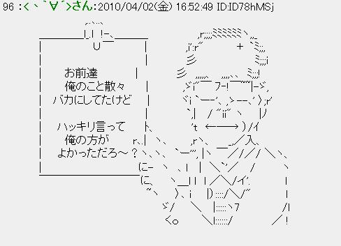 20100402fufun.jpg