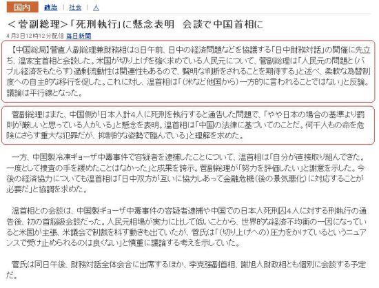 20100403kan1.jpg