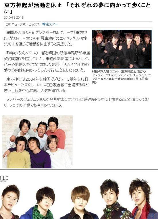 20100403touho1.jpg