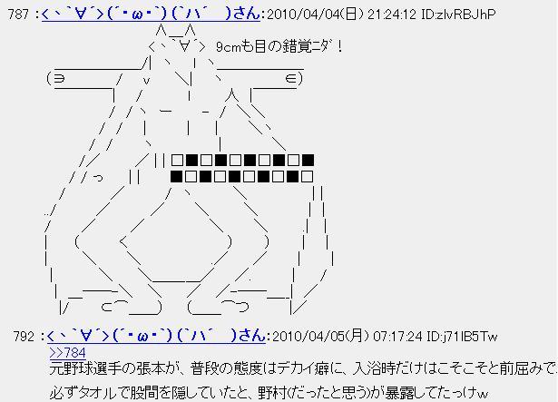 201004049CMWWW.jpg