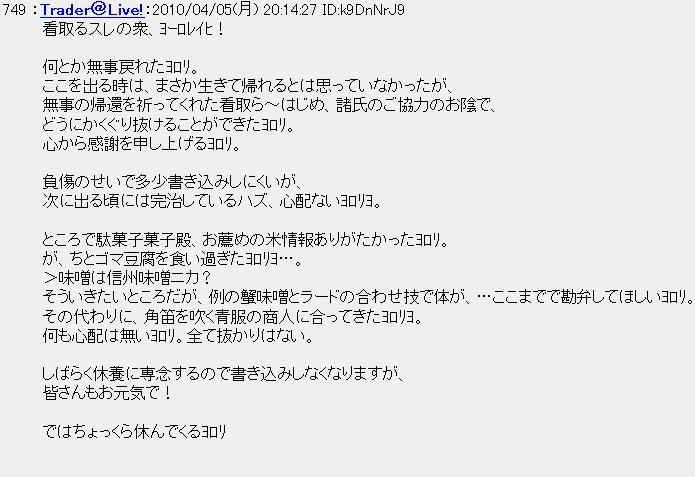 20100405haidi.jpg