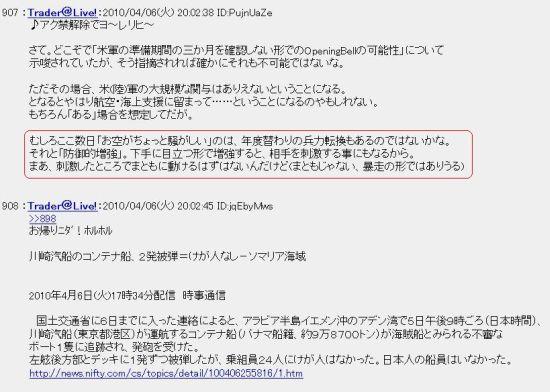 20100406HAIDI1.jpg