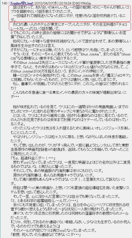 20100407DAGASHI1.jpg