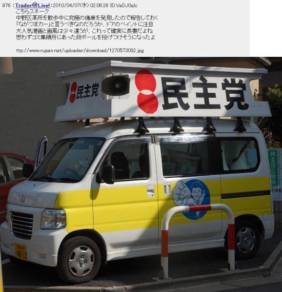 20100407NAGTUMA.jpg
