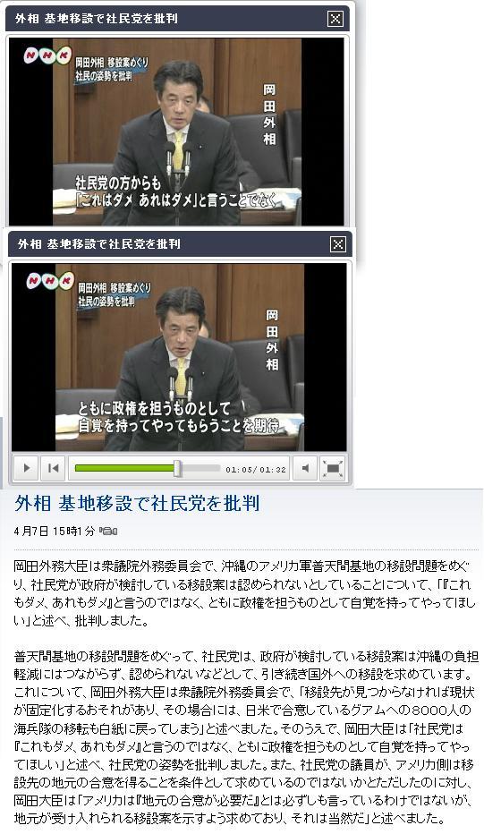 20100407OKARA.jpg