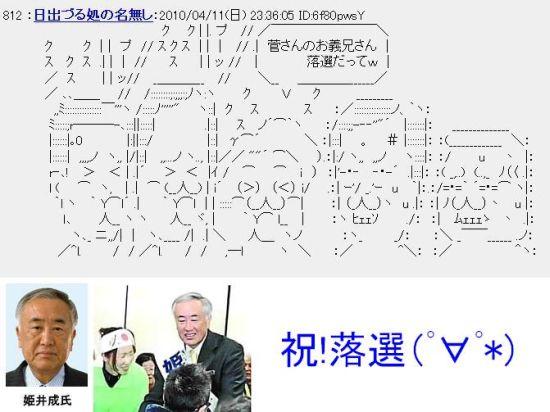 20100411HIMEIKAN.jpg