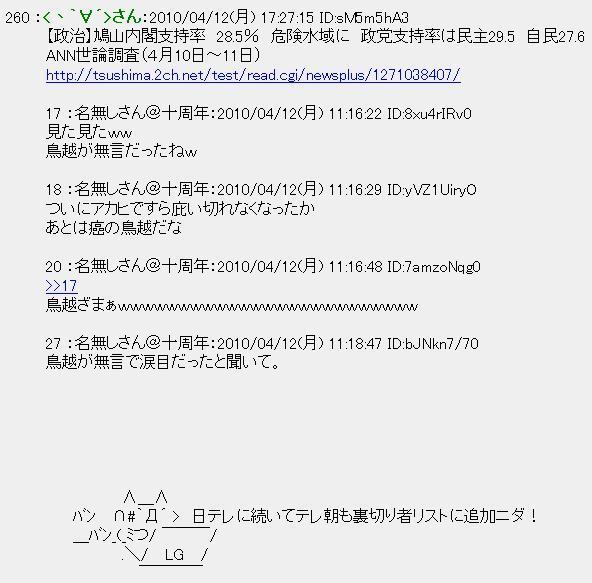 20100412ANB.jpg