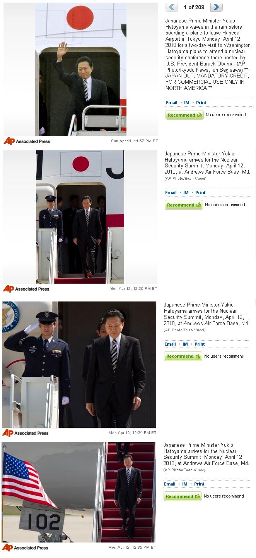 20100412HATOYAMA2.jpg
