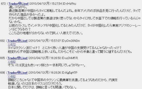 20100412TAI.jpg