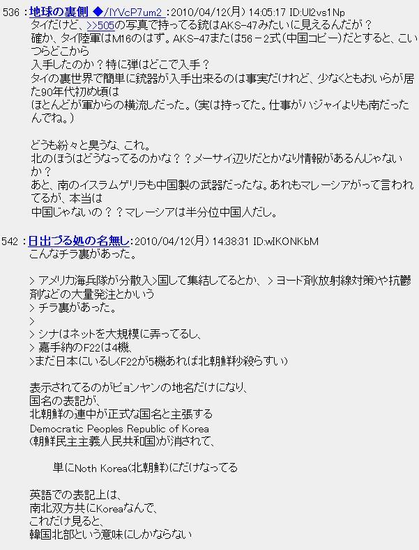 20100412TAI0.jpg