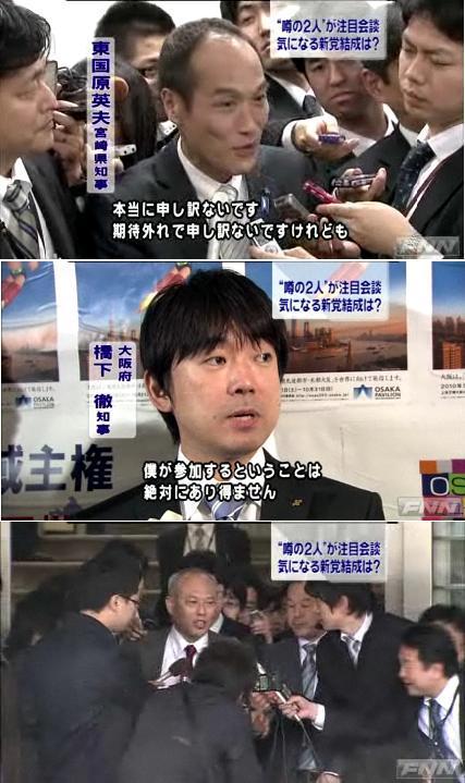 20100414MASUHASHIHIGASHI.jpg