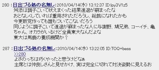 20100414mayo.jpg