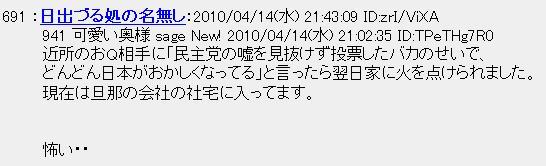 20100414min.jpg