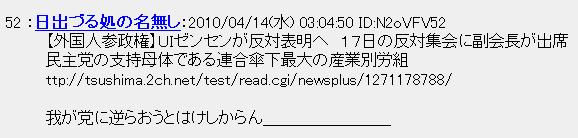 20100414ui.jpg