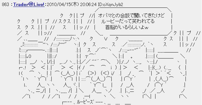 20100415LOOPAA.jpg