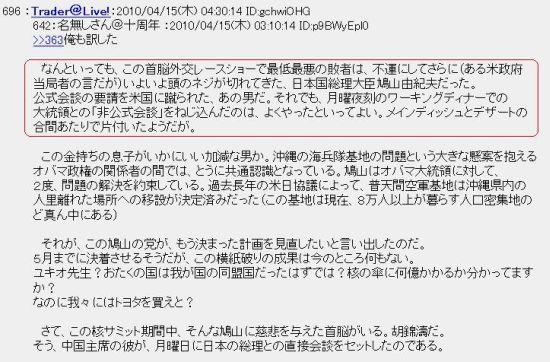 20100415honyaku.jpg