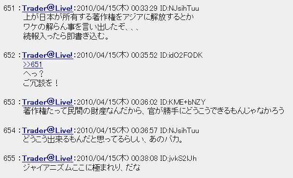 20100415min0.jpg