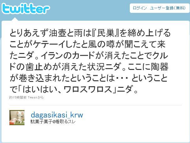 20100418dagashi1.jpg