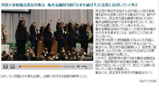 20100418gaijin3.jpg
