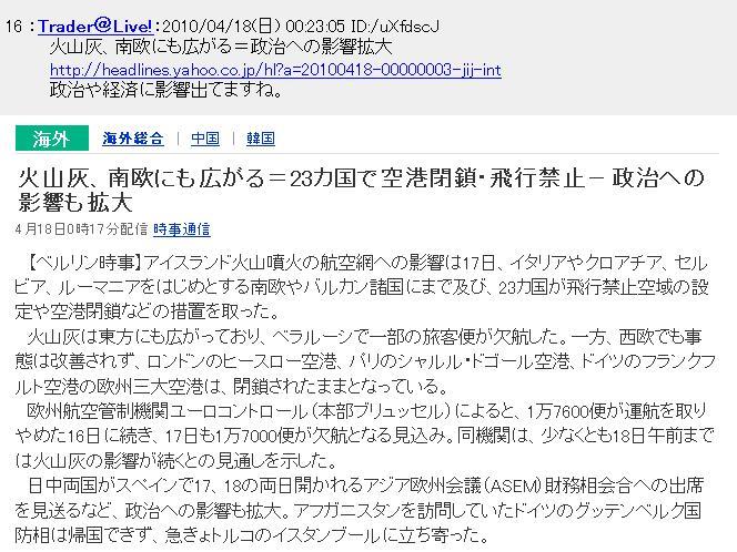 20100418kasan.jpg