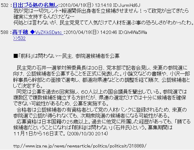 20100418zenkaw.jpg