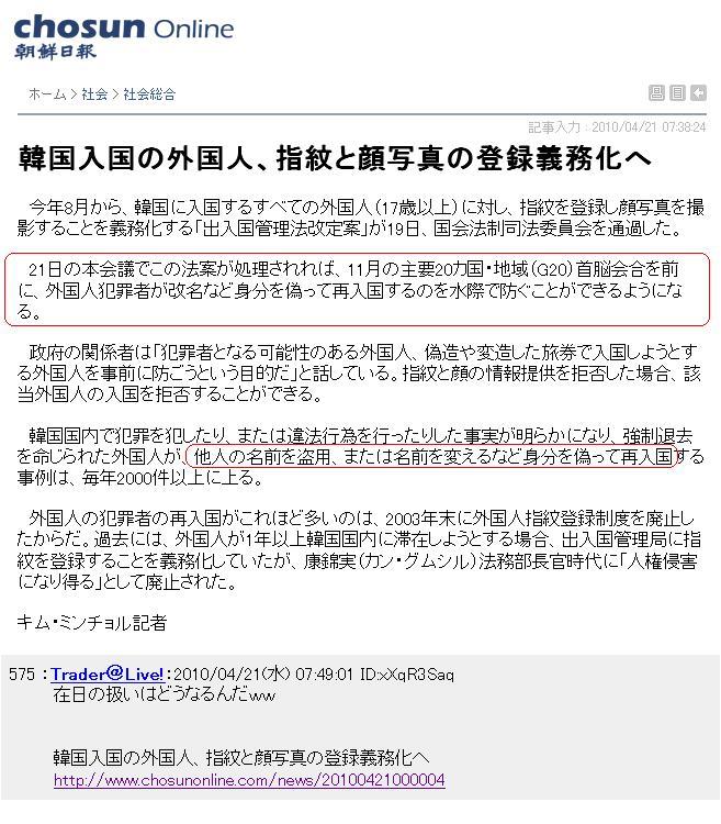 20100421zai.jpg
