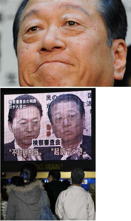 20100427ozawahato1.jpg
