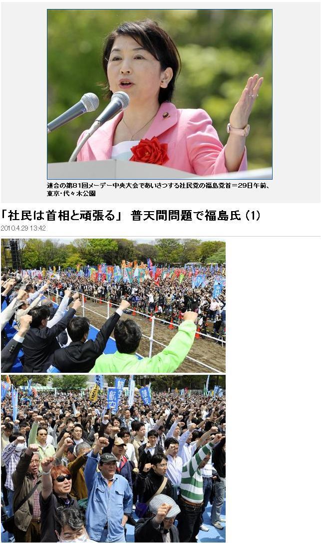 20100429mizupo1.jpg